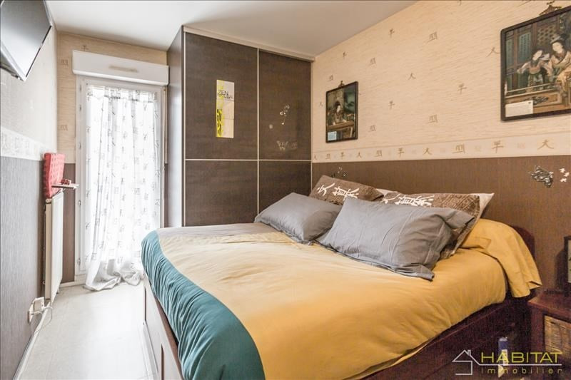 Vente appartement Bondy 178000€ - Photo 7