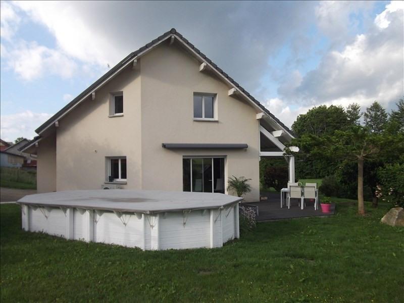 Vente maison / villa Traize 299000€ - Photo 1