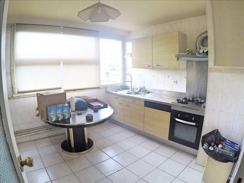 Vente appartement Aubervilliers 195000€ - Photo 1