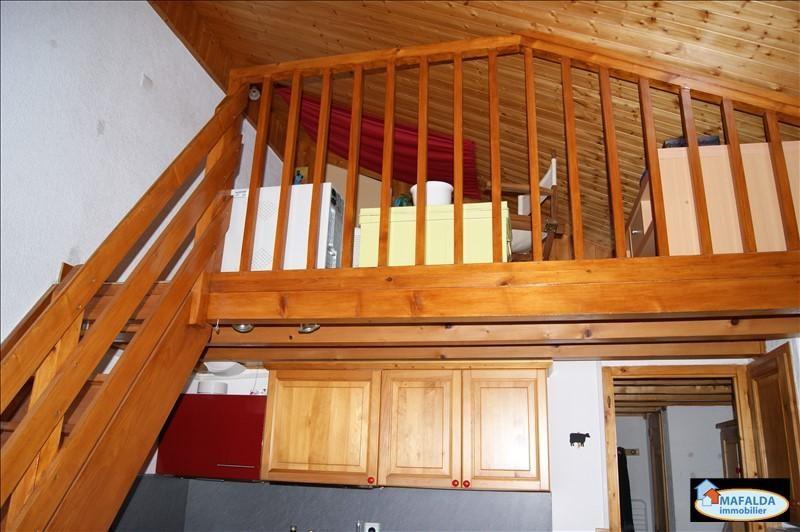 Location appartement Mont saxonnex 500€ CC - Photo 1