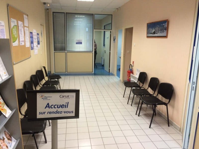 Rental office Soissons 1800€ HT/HC - Picture 2