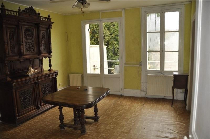 Vente maison / villa Soissons 86000€ - Photo 2