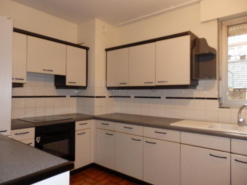 Venta  apartamento Strasbourg 177000€ - Fotografía 5