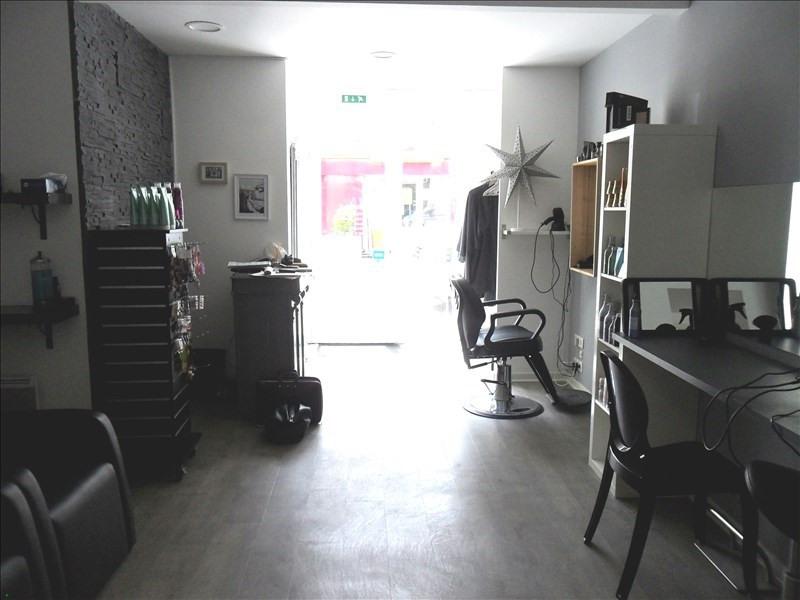 Vente maison / villa Blain 69900€ - Photo 3