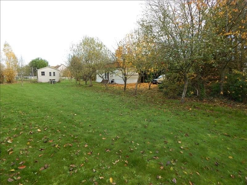 Vente terrain Vendome 54500€ - Photo 1