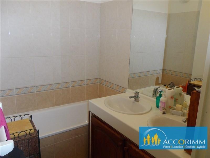 Sale apartment Villeurbanne 276000€ - Picture 9