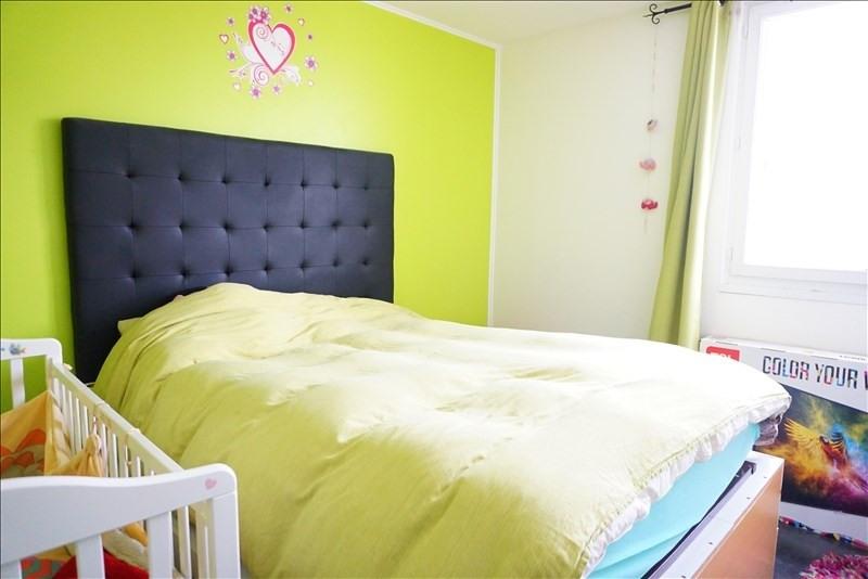 Vente appartement Noisy le grand 202500€ - Photo 5