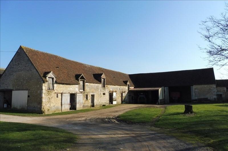Vente maison / villa La chapelle montligeon 242000€ - Photo 2