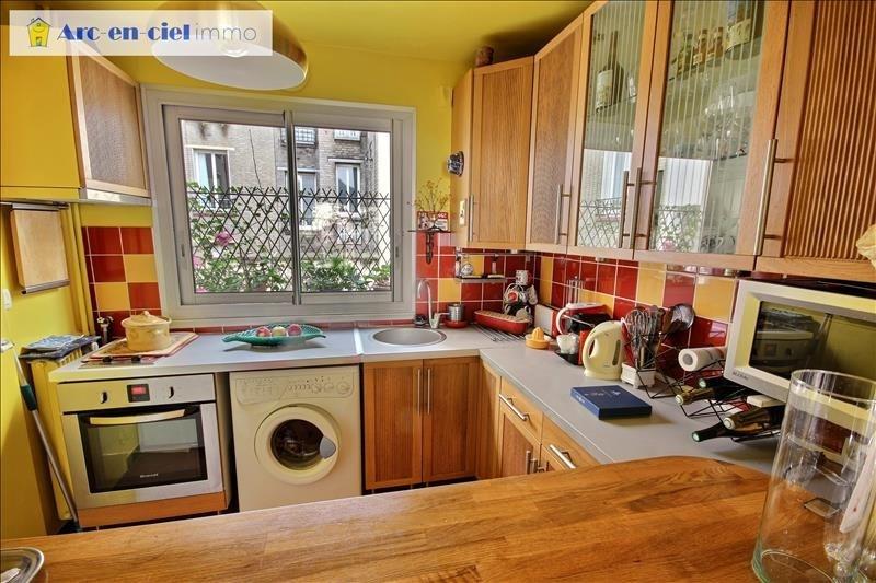 Verkauf auf rentenbasis wohnung Paris 18ème 220000€ - Fotografie 7