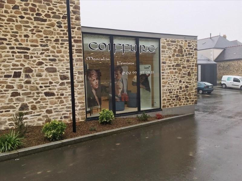 Vente fonds de commerce boutique Fougeres 28600€ - Photo 3