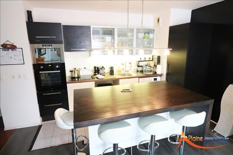 Vente appartement La plaine st denis 248000€ - Photo 1