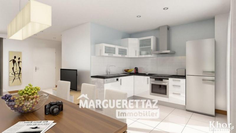 Vente maison / villa Viuz-en-sallaz 287500€ - Photo 2