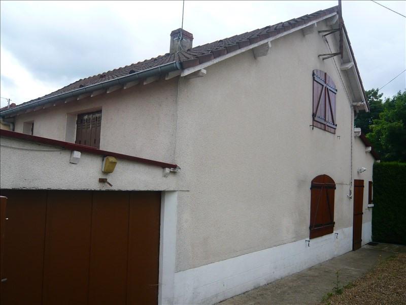 Vente maison / villa Fourchambault 47000€ - Photo 1