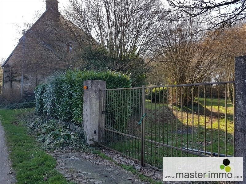 Venta  casa Alençon 273000€ - Fotografía 9