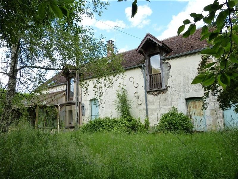 Sale house / villa St sauveur en puisaye 143000€ - Picture 1