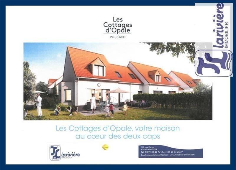 Vente maison / villa Wissant 225000€ - Photo 2