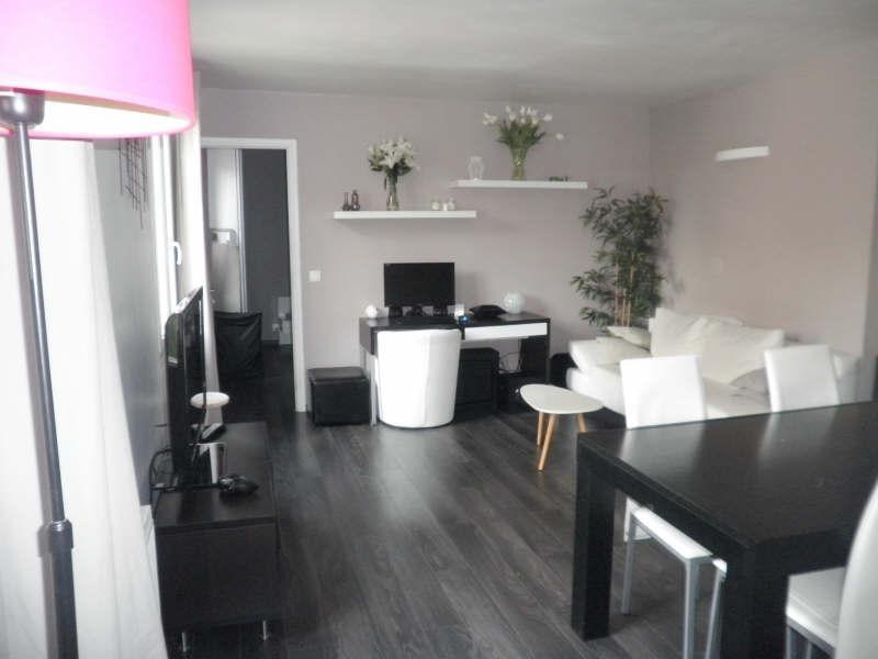Vente appartement Le perreux sur marne 225000€ - Photo 2
