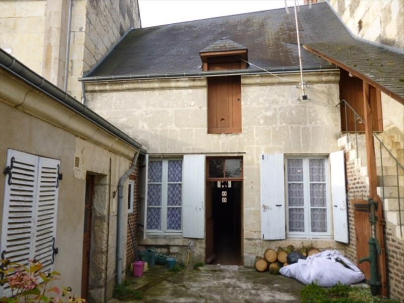 Vente maison / villa Montoire sur le loir 61700€ - Photo 1