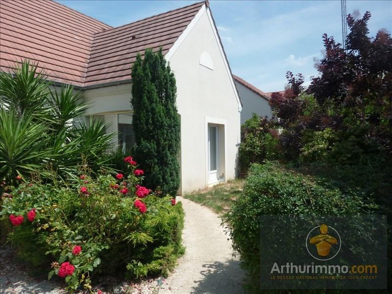 Vente maison / villa Savigny le temple 399000€ - Photo 1