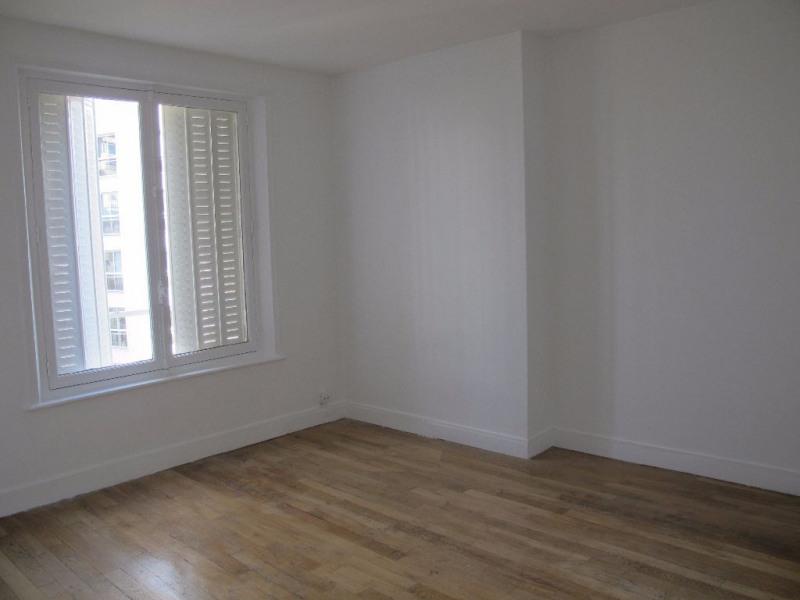 Appartement 37m² La Plaine des Sablons Neuilly sur Seine 92200 -