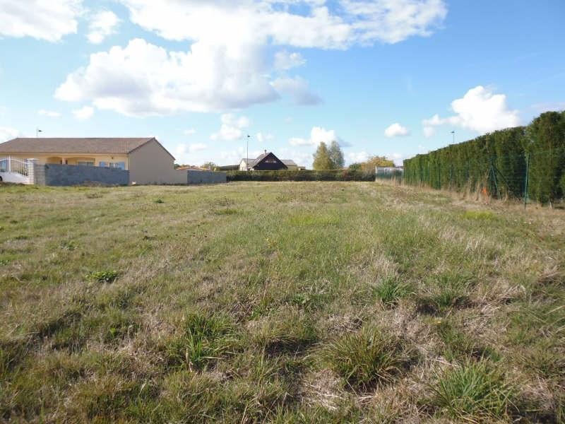 Venta  terreno Nieuil l espoir 70000€ - Fotografía 2