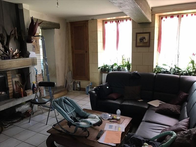 Vente maison / villa Poiseux 89900€ - Photo 5