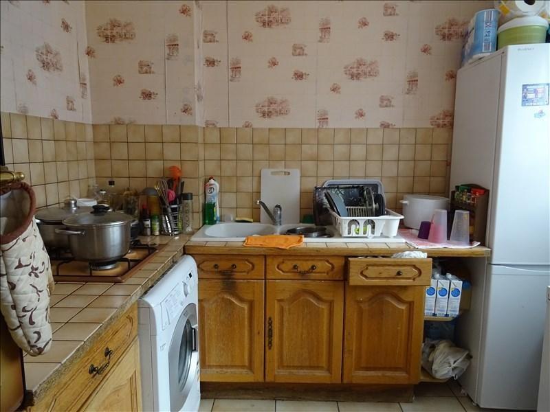 Vente appartement Villiers le bel 84000€ - Photo 5