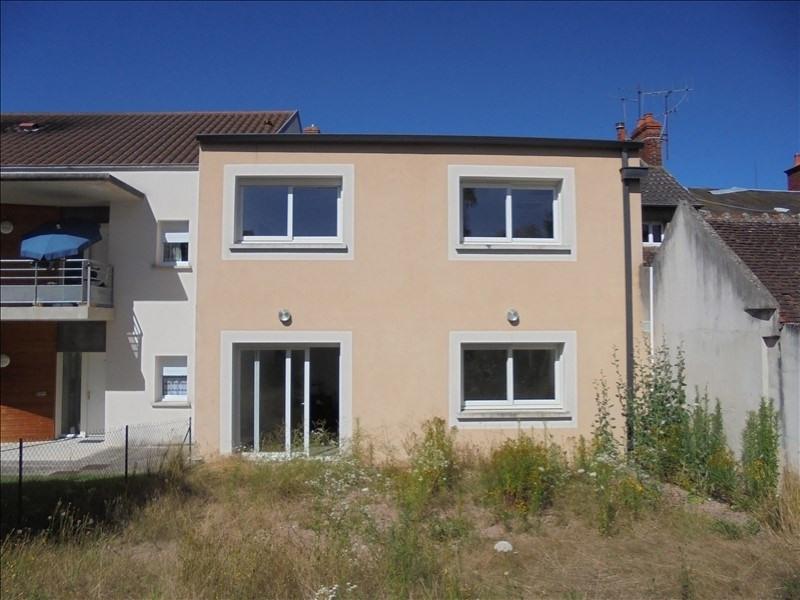 Vente maison / villa Cosne d allier 82390€ - Photo 1