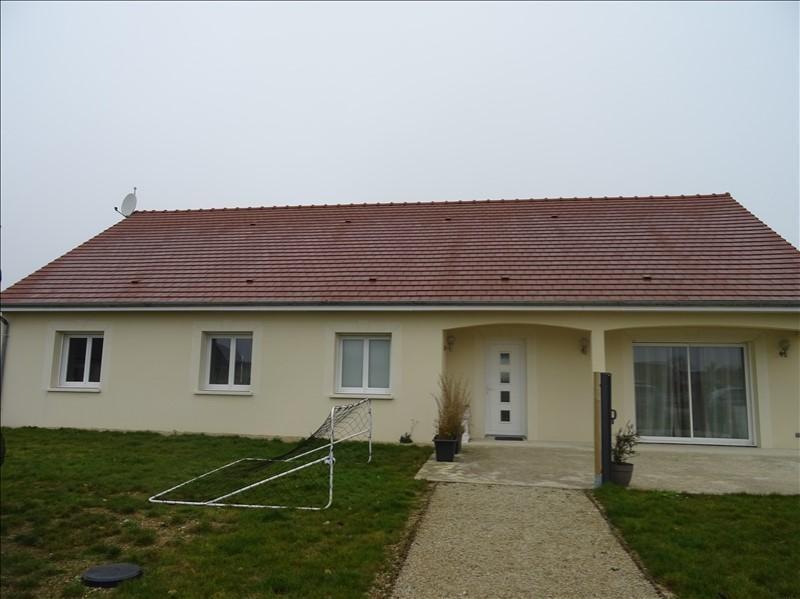 Sale house / villa Dierrey st pierre 235000€ - Picture 1