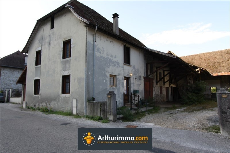 Sale house / villa Bregnier cordon 85 000€ - Picture 1
