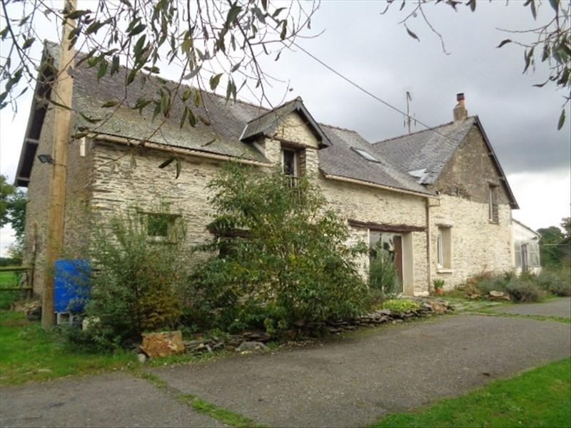 Vente maison / villa Moisdon la riviere 227800€ - Photo 6