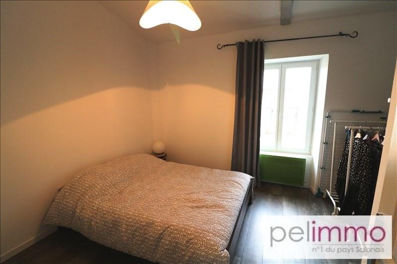 Vente maison / villa Eyguieres 269000€ - Photo 5
