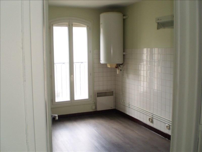 Location appartement Auch 390€ CC - Photo 3