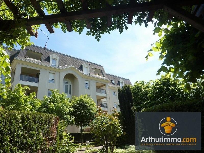 Vente appartement Livry gargan 252000€ - Photo 1