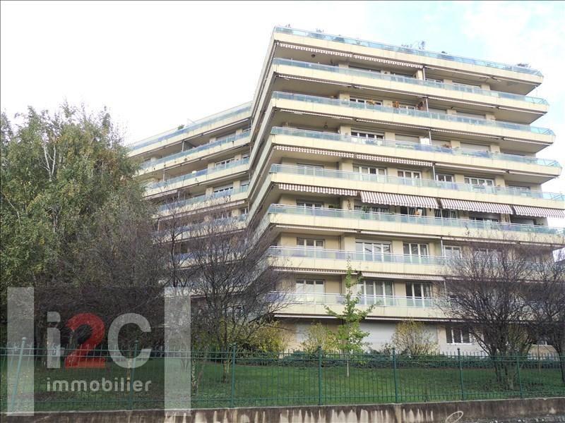 Affitto appartamento Ferney voltaire 1655€ CC - Fotografia 1