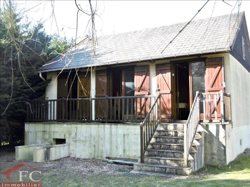 Vente maison / villa Artins 41500€ - Photo 1