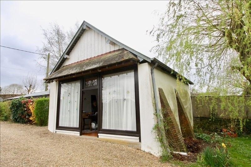 Vente maison / villa Conches en ouche 132500€ - Photo 7
