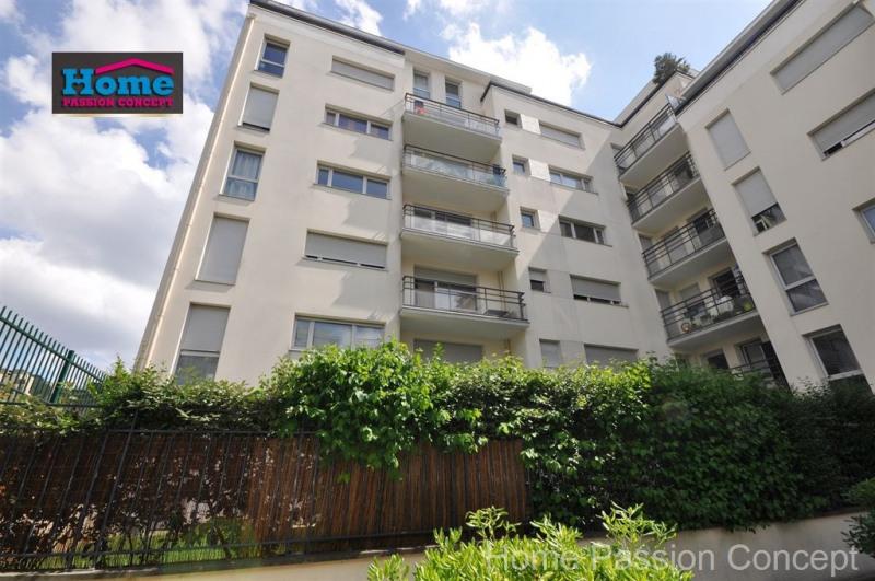 Vente appartement Nanterre 350000€ - Photo 7