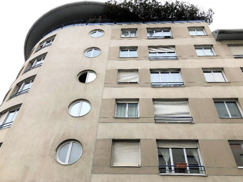 Location parking Lyon 8ème 95€ CC - Photo 1