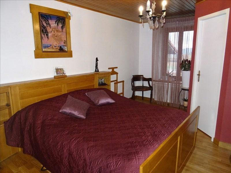 Vente maison / villa St jean de bournay 230000€ - Photo 5