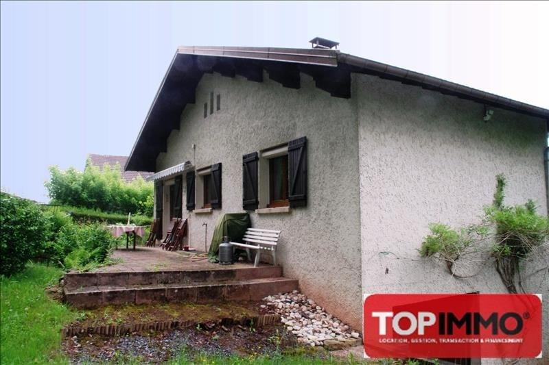 Vente maison / villa St die 133500€ - Photo 5