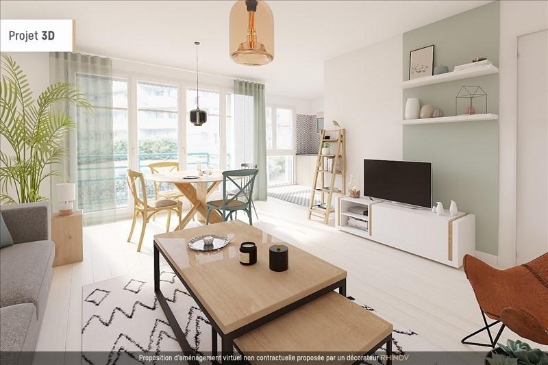 Vente appartement Grenoble 81000€ - Photo 1