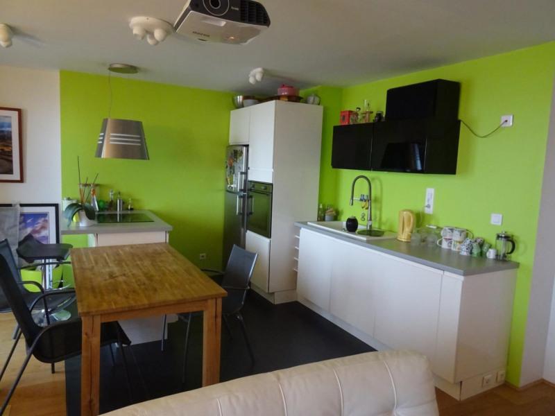 Vente appartement Lyon 9ème 208000€ - Photo 6