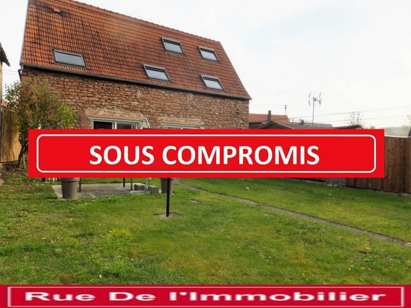 Sale house / villa Gumbrechtshoffen 250000€ - Picture 1