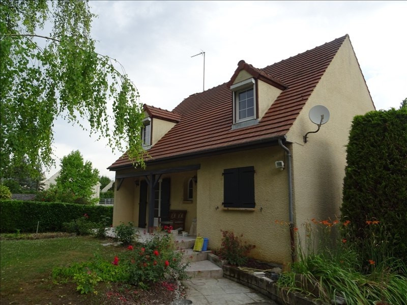 Vente maison / villa Soissons 200000€ - Photo 1