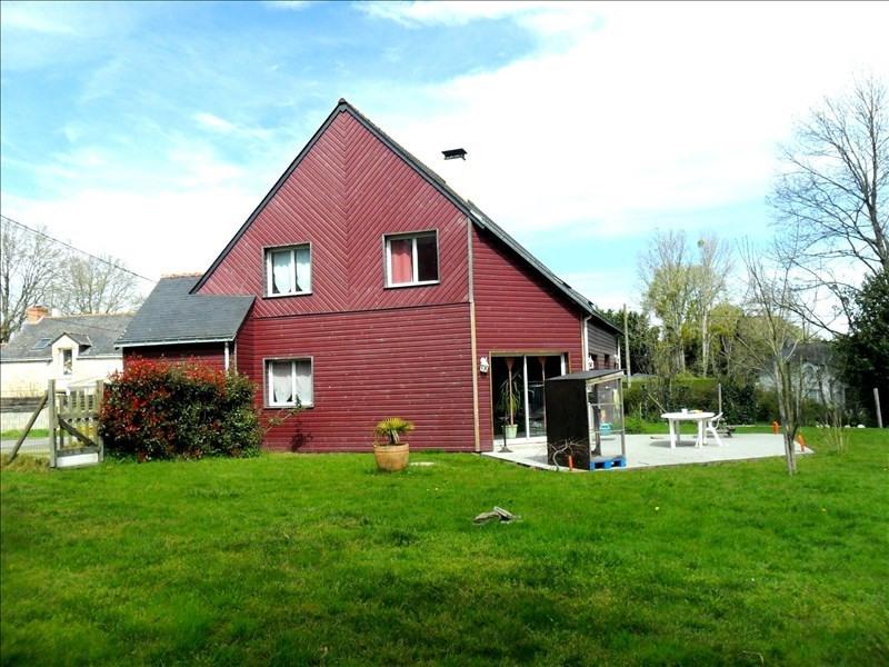 Vente maison / villa Blain 211000€ - Photo 10