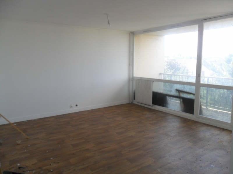 Vente appartement Sarcelles 105000€ - Photo 2