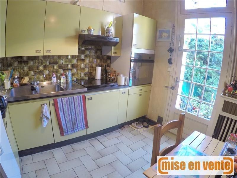 Продажa дом Champigny-sur-marne 290000€ - Фото 2