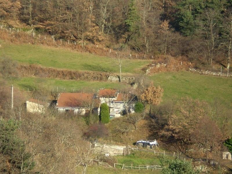 Vente maison / villa St victor 98000€ - Photo 1