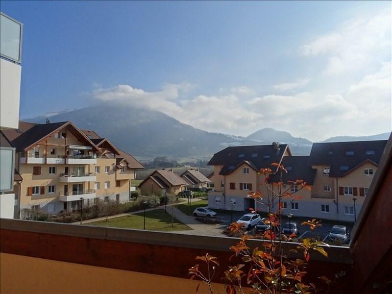 Vente appartement Ville en sallaz 310000€ - Photo 1